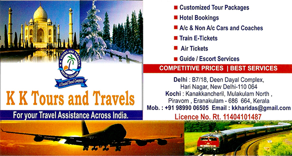 KK Tours And Travels Ad Not Verified